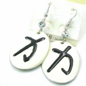 Chinese Symbol unique X black white earrings